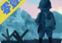 二战联合td好玩吗?真实的二战事件,创造了一款历史策略型铁血游戏!