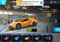 疯狂漂移3D:想不想感受一下赛车极速漂移的快感,既刺激又危险!