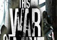 战争的边缘,人性的选择——这是我的战争!