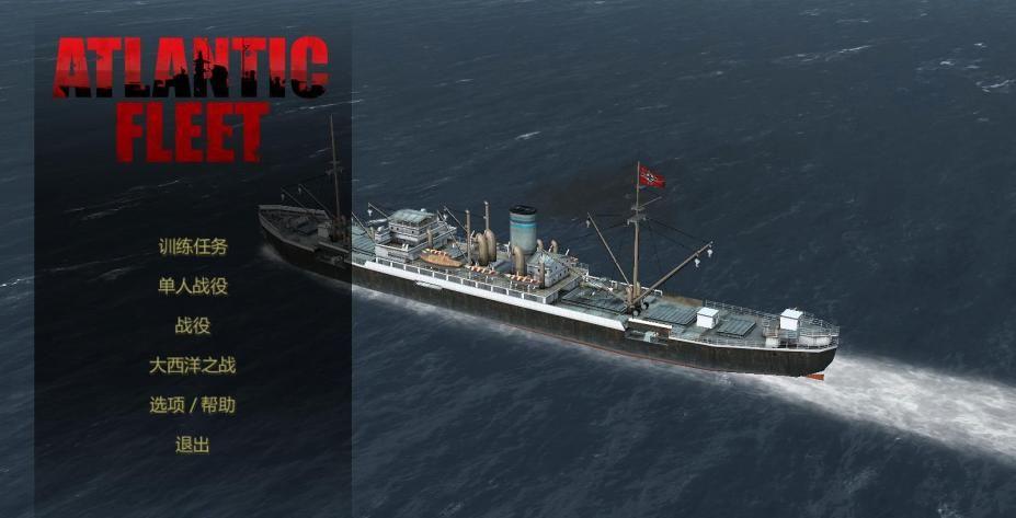 大西洋舰队怎么玩?众多军事迷玩家吹爆的海战模拟手游,究竟蕴藏着怎样的魅力?