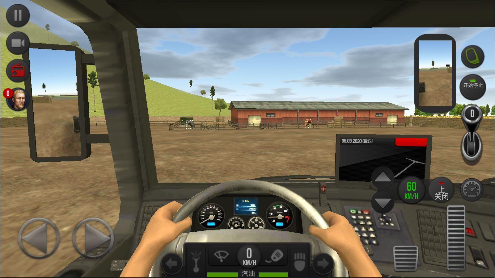 欧洲卡车模拟2好玩吗?超真实卡车驾驶模拟游戏,开车送货也能享受无穷乐趣