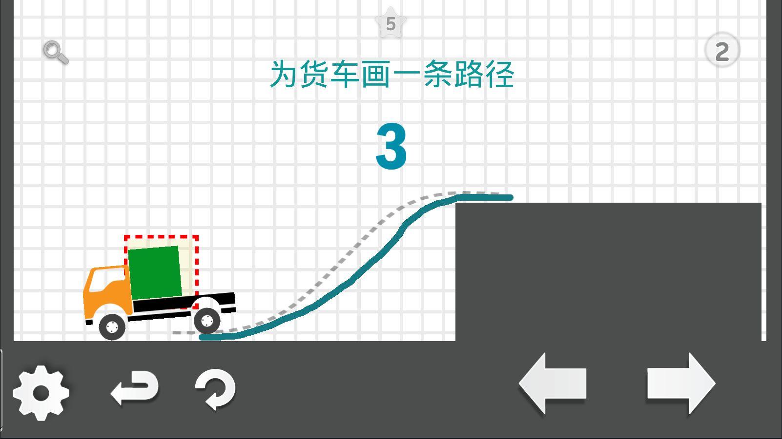 卡车解密怎么玩?用想象力搭建出独一无二的通关道路!