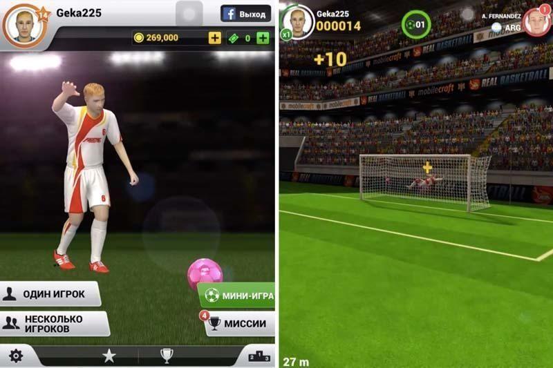 足球小游戏比赛_机器人足球仿真比赛_3d足球比赛下载