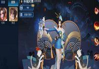 《王者荣耀》:免费领取宫本武藏的鬼剑武藏和李白的千年之狐!
