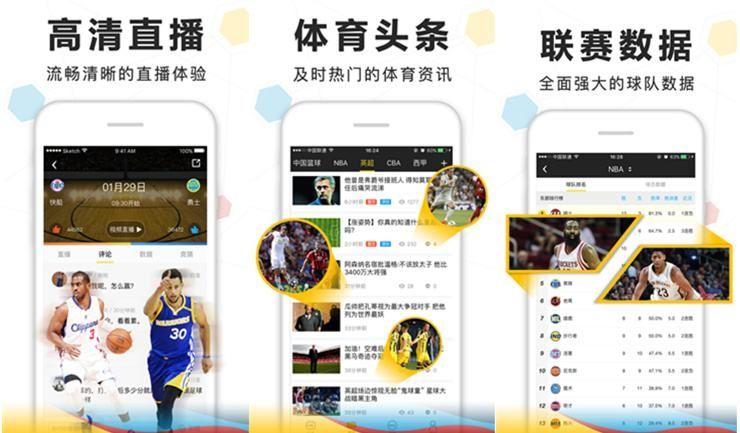 A8体育app怎么用?让我们看看A8体育有哪些有趣的功能!