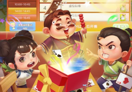 《快乐斗地主二打一》游戏新玩家快速上手攻略!新人玩家必看!