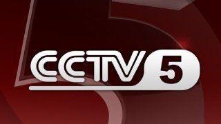 cctv5app怎么用?cctv5app能免费看5+频道吗?
