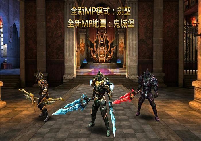 画质爆表!gameloft旗下首款虚幻大作《狂野之血》!