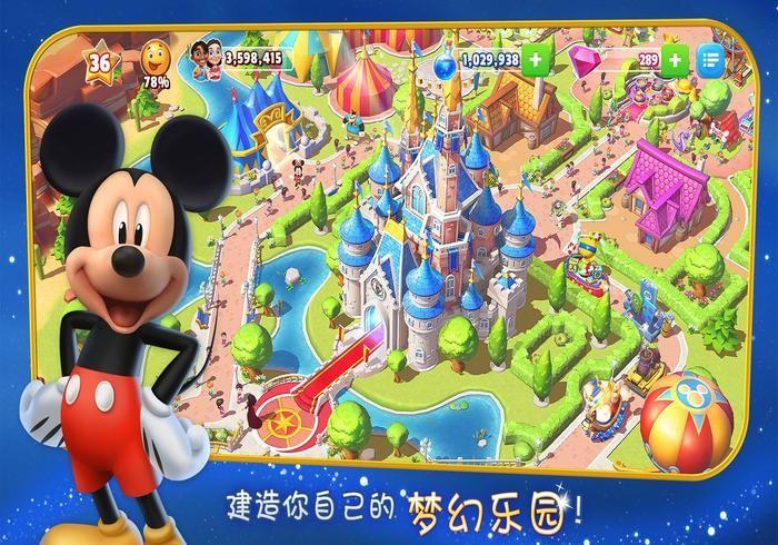 迪士尼梦幻王国主线角色如何取得?迪士尼梦幻王国主线攻略!