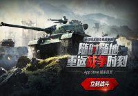 《战争时刻》:指点江山!开启全民军事争霸时代!