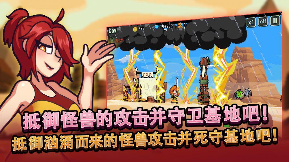 无人岛生存故事破解版下载游戏截图