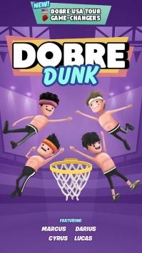 多布里扣篮(Dobre Dunk)截图1