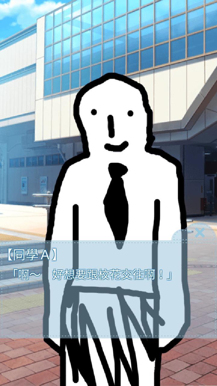 箱中少女破解版下载游戏截图