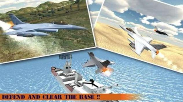 军用战斗机截图3
