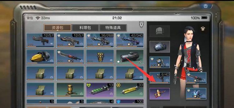 明日之后:新副武器z5左轮手枪入手建议!