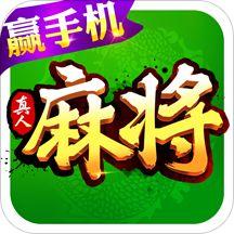哈灵麻将官方网APP江苏v1.43版