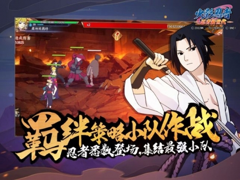 火影忍者新忍者枫版截图1