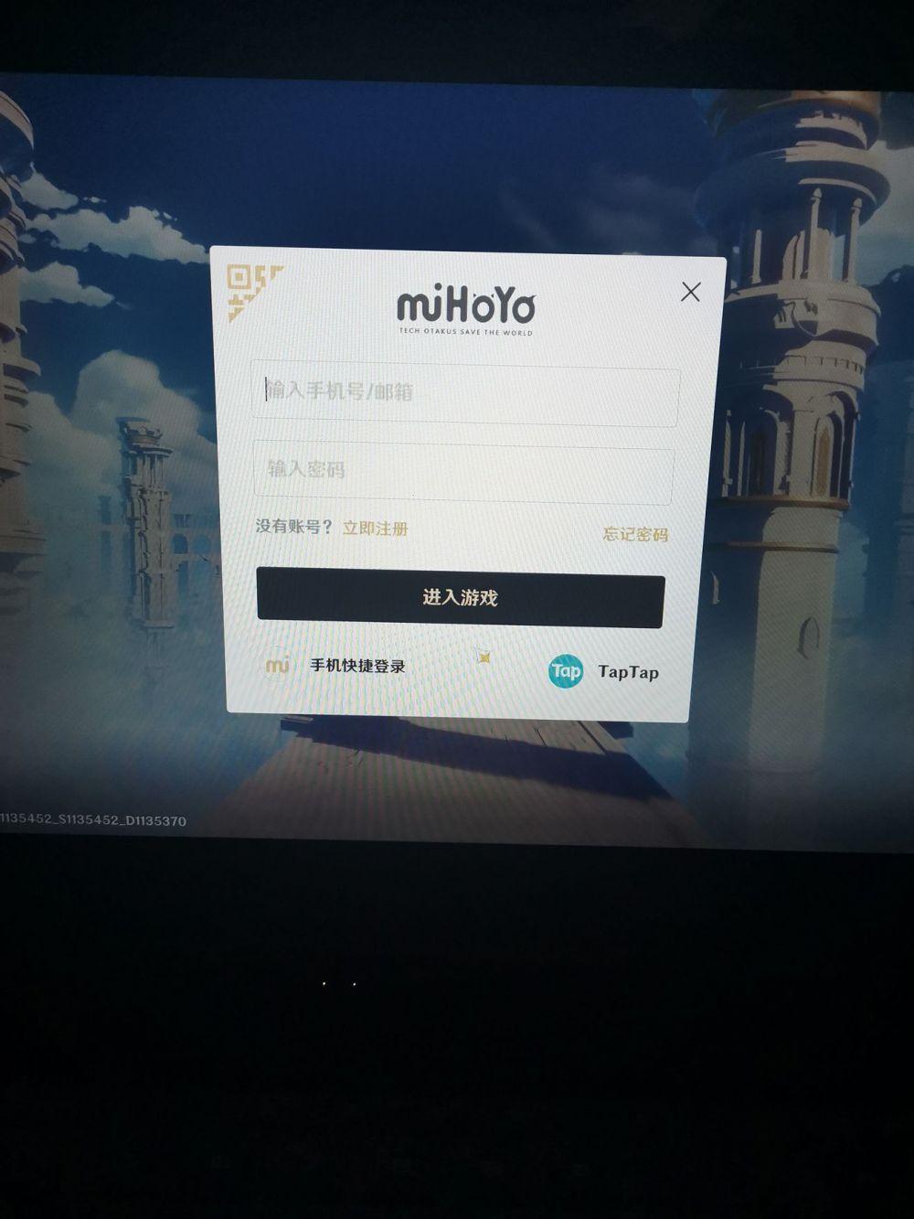 原神PC版登录界面