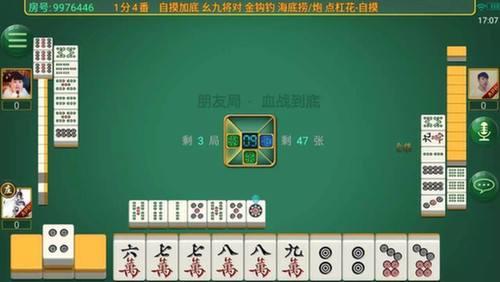 四川麻将血战到底三人二房怎么玩?三人二房玩法规则介绍