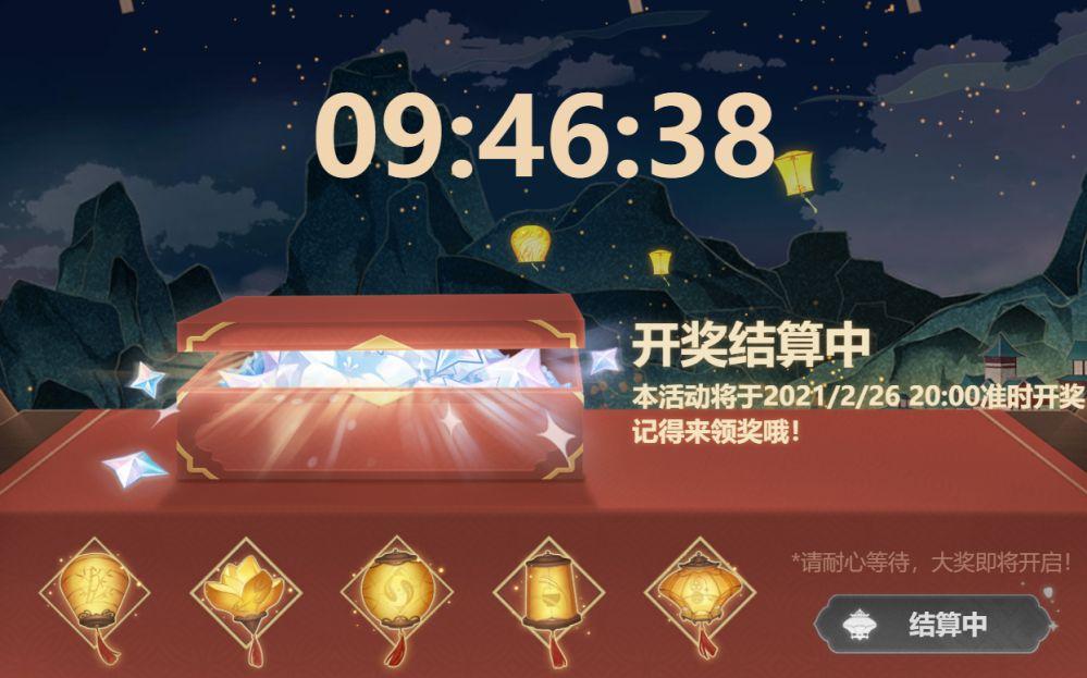 億 10 原 神
