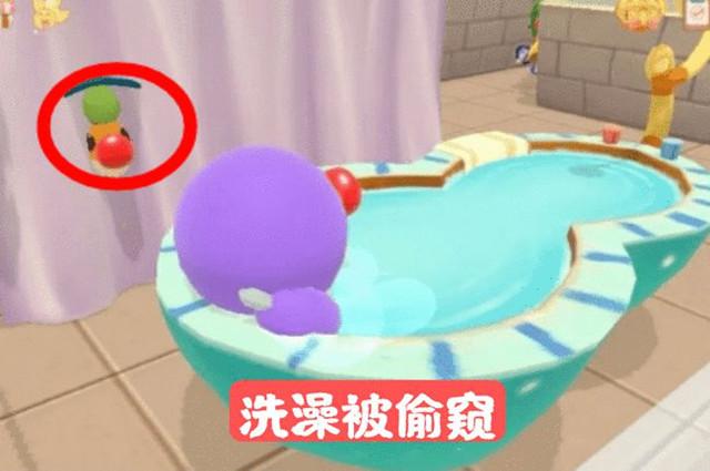 摩尔庄园因为偷看洗澡被抓是什么意思-摩尔庄园因为泡澡偷窥事件详解