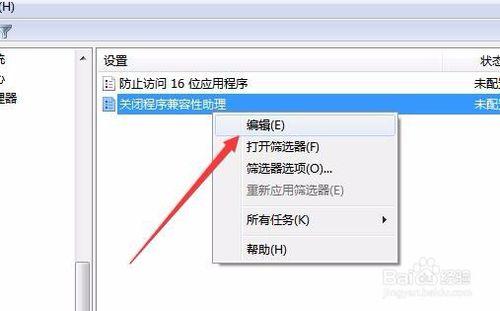 Win7提示这个程序可能安装不正确怎么办