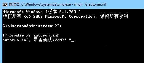 win7系统插入u盘后不显示卷标的解决方法