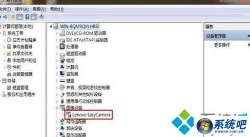 win7系统usb视频设备出现黑屏的解决方法