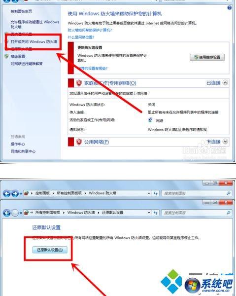 """win7共享打印机时提示""""无法保存打印机设置,错误0x000006cc""""怎么办"""