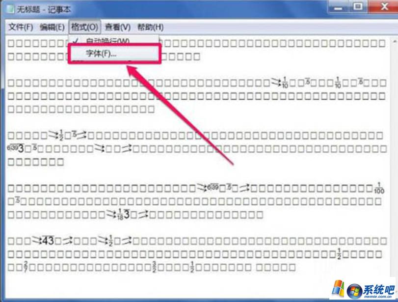 win7系统txt文本文档出现乱码的解决方法