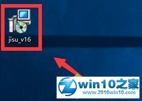 Win10系统每次开机都会出现选择操作系统界面的解决方法