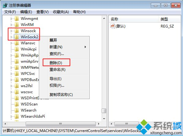 win7系统执行netsh winsock reset catalog提示InitHelperDll启动失败,错误代码为11003解决方法