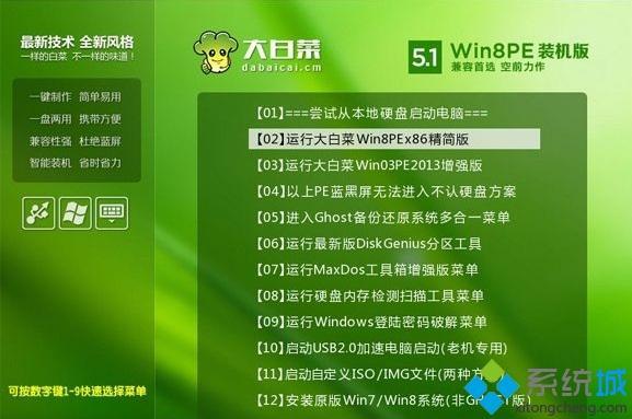 win7开机提示由于系统注册表文件丢失或损坏因此无法加载怎么办