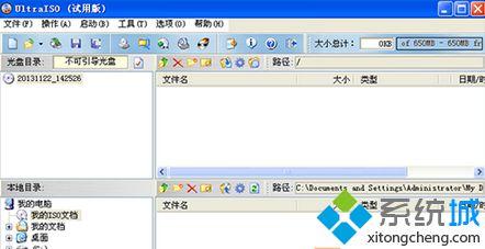 """win7系统安装Office2007遇到""""安装语言不受系统支持""""的解决方法"""