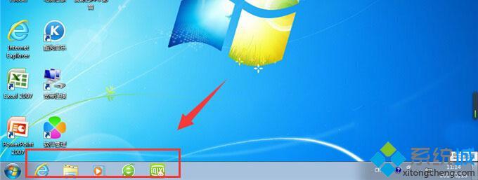 win7系统无法将程序图标移动到任务栏的解决方法