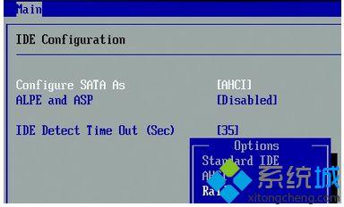 win7系统开启硬盘AHCI出现蓝屏现象怎么办