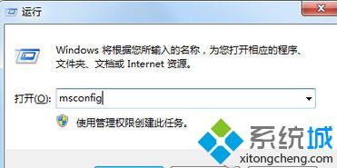 win7系统卸载软件后电脑无法正常启动显示黑屏的解决方法