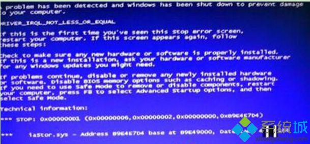 win7系统浏览网页遇到蓝屏代码1000008e的解决方法
