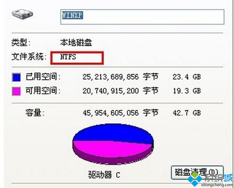 换成NTFS格式;