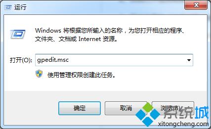输入gpedit.msc