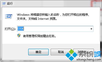 win7系统笔记本numlock键失灵导致电脑无法开启的解决方法