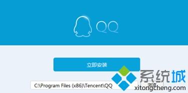 win7系统电脑下安装软件时总是下载很多捆绑软件的解决方法