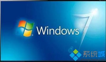 win7系统权限限制导致无法更改hosts及service文件的解决方法