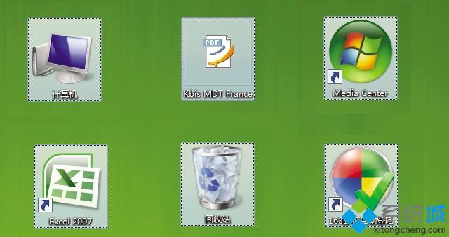 win7系统惠普hp笔记本win7系统系电脑桌面图标有虚线框阴影的解决方法