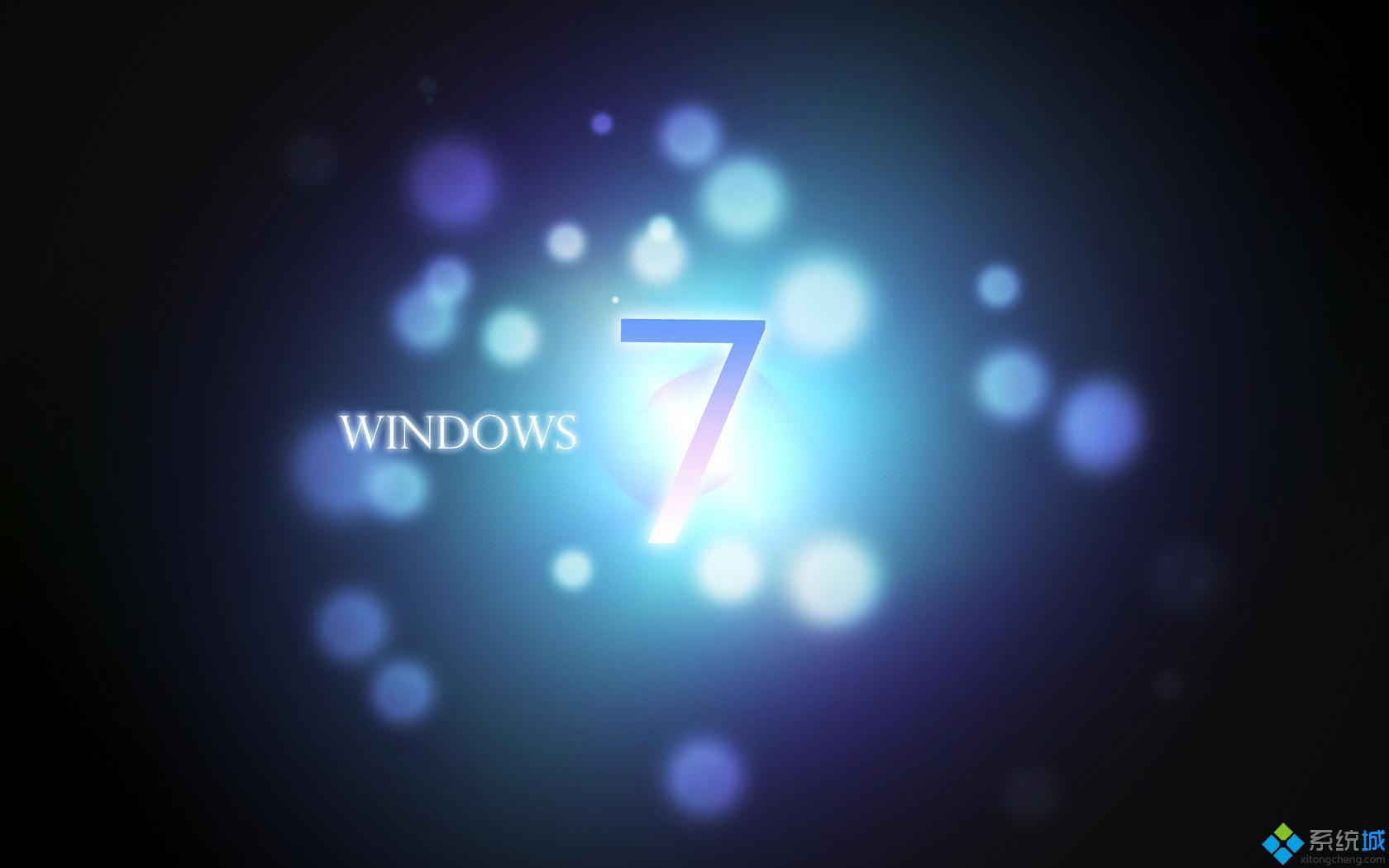 win7系统电脑安装双系统后需要启动两次才能进入的解决方法