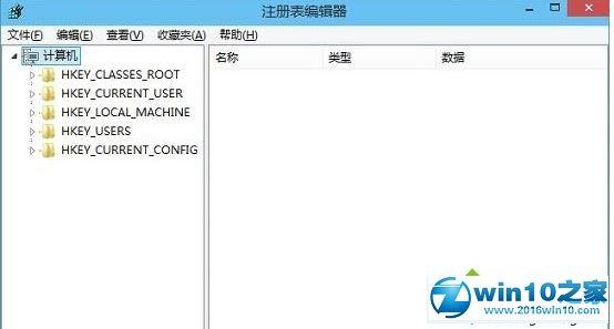 "win10系统在控制面板中添加""编辑注册表""的操作方法"