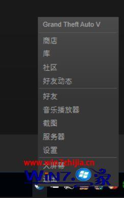 win7系统下GTA5设置中文后每次都要重新设置如何解决