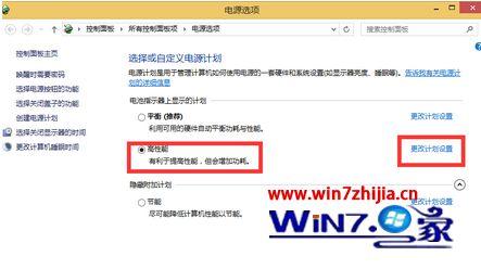 Win7纯净版系统鼠标使用一段时间需要重新拔插才可以使用如何解决