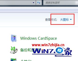 win7系统ie10浏览器打开收藏夹就崩溃的解决方法