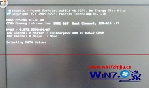 win7系统出现内存自动降频的解决方法